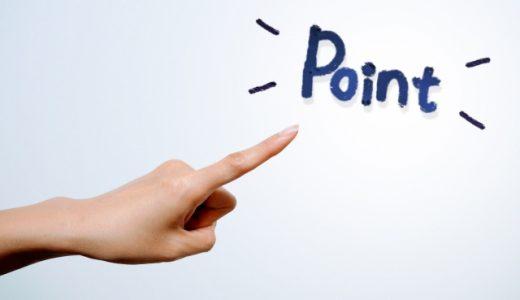 発達障害(自閉症スペクトラム)の障害者と一緒に働くときに知っておきたいポイントとは?