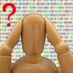 企業が精神障害者雇用を行うときに活用できる支援機関とは?