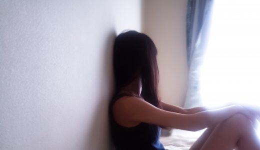 精神障害者の生活をサポートする当事者会や全国組織の役割と内容