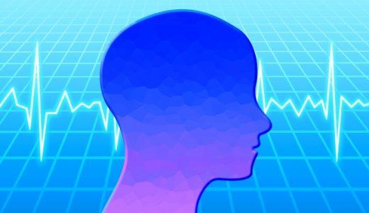 統合失調症と関連のある精神疾患や統合失調症に似ている症状の病気とは