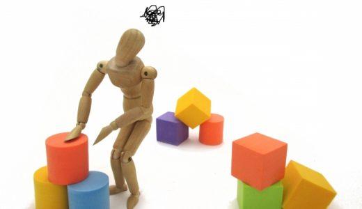 【発達障害】注意欠陥・多動性(ADHD)の特性や困難さの感じ方