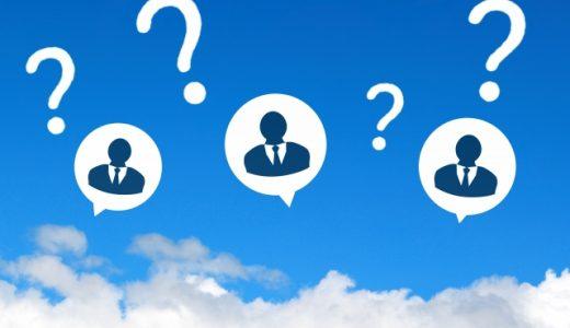 【発達障害】上司や同僚が知っておきたい職場のQ&A その1