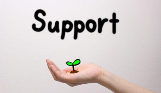 統合失調症にかかわる専門スタッフと支援の内容