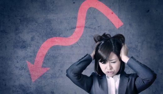 双極性障害の治療に有効な精神療法とは~認知療法と対人関係・社会リズム療法