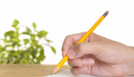 2019年度国家公務員の障害者選考試験のスケジュール、試験内容とは?