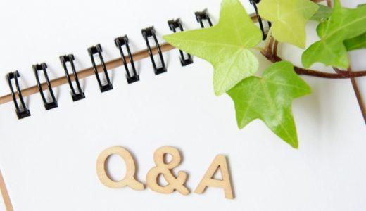 精神障害や発達障害のある人をはじめて雇用するときに知っておきたい雇用管理Q&A