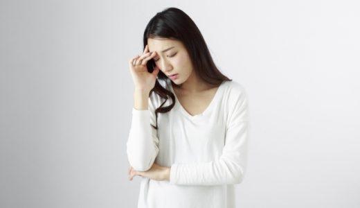 【統合失調症】症状や発症から回復までの経緯、働くことの大切さについて