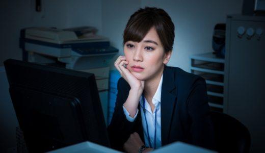 障害への理解や配慮がないと感じる職場に就職してしまったときの対処方法