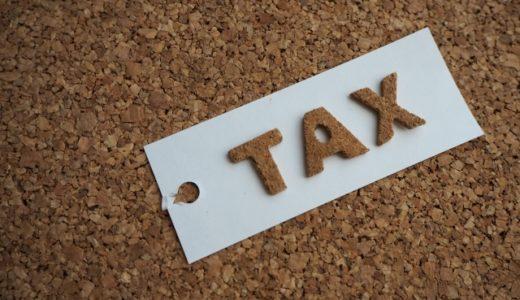 障害者雇用をおこなうことによって得られる税制の優遇措置