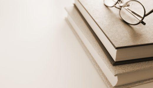 2019年度(令和元年)国家公務員障害者採用試験、人事院が実施要項発表
