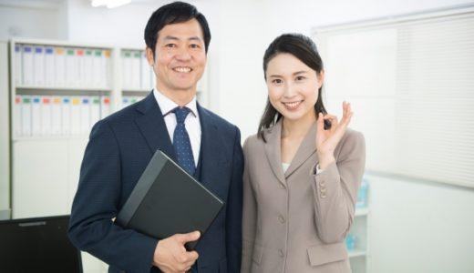精神障害者の職場定着に必要なセルフケアを職場で実践するのに役立つK-STEP