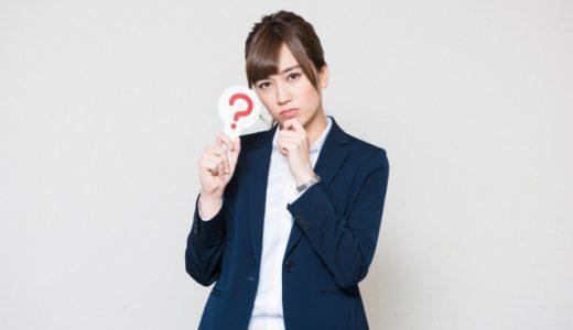 障害者雇用と一般雇用の違いとは?~一般雇用で働く障害者の合理的配慮~