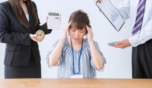 職場に障害のことが知らされていないときに、どのように対応すればよいか?