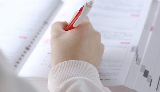 2019年度国家公務員試験 障害者枠244人合格