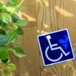 身体障害者手帳の取得方法や判断基準とは?
