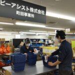 【Withコロナ】障害者が働く職場のリスク管理~ビーアシストの事例~